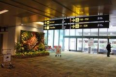 Aéroport de Singapour Photo libre de droits
