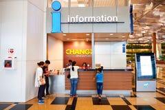 Aéroport de Singapour Changi Images stock