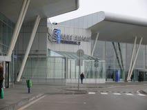 Aéroport de Sofia, deuxième terminal Photographie stock