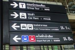 Aéroport de Suvarnabhumi, Bangkok, Thaïlande Photo stock