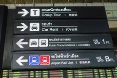Aéroport de Suvarnabhumi, Bangkok, Thaïlande Photographie stock