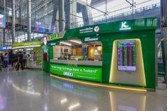 Aéroport de Suvarnabhumi, Bangkok, Thaïlande Photos libres de droits