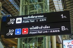 Aéroport de Suvarnabhumi, Bangkok, Thaïlande Photographie stock libre de droits
