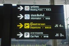 Aéroport de Suvarnabhumi, Bangkok, Thaïlande Images stock