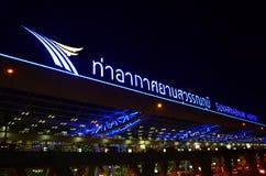 Aéroport de Suvarnabhumi la nuit Photographie stock libre de droits
