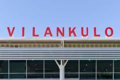 Aéroport de Vilankulo, Mozambique Photos stock