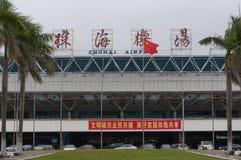Aéroport de Zhuhai Images stock