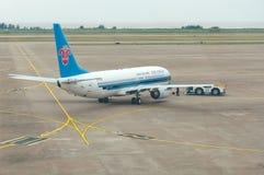 Aéroport de Zhuhai - arrêtez l'aéroport Image libre de droits