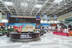 Aéroport de Zhuhai - l'information Photographie stock