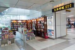 Aéroport de Zhuhai - librairie dans le hall Photos libres de droits