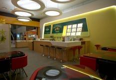 Aéroport de Zhuhai - système de fruit dans le hall Photo stock