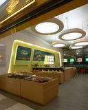 Aéroport de Zhuhai - système de fruit dans le hall Images stock