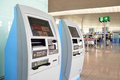 Aéroport du couillon Barcelone-EL Image stock