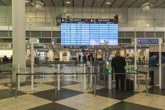 Aéroport Franz Josef Strauss de Munich Photo libre de droits