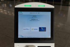 Aéroport, Hong Kong - VERS en avril 2018 : secteur de transfert de service d'individu faisant l'auto-test dans des machines de ki Image libre de droits