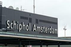 Aéroport international d'Amsterdam Schiphol Photographie stock libre de droits