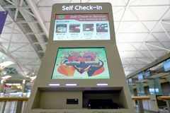 Aéroport international d'Incheon Photo stock