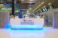 Aéroport international de Bangkok Photos stock