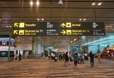 Aéroport international de Changi Photo libre de droits