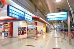 Aéroport international de Dubaï Photographie stock libre de droits