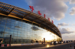 Aéroport international de Hohhot Baita Images libres de droits