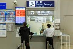 Aéroport international de Kansai Images libres de droits