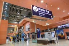 Aéroport international de Kansai Photo stock