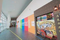 Aéroport international de Kuala Lumpur Images stock