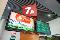 Aéroport international de Macao Images libres de droits