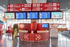 Aéroport international de Macao Image libre de droits