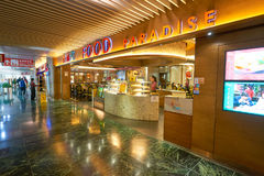 Aéroport international de Macao Photos libres de droits