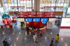 Aéroport international de Macao Photos stock