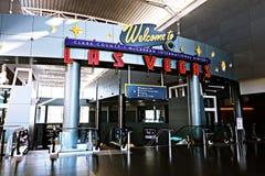 Aéroport international de McCarran à Las Vegas nanovolt Image libre de droits