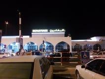 Aéroport international de Muscat Photographie stock libre de droits