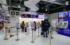 Aéroport international de Narita à Tokyo, Japon Photographie stock