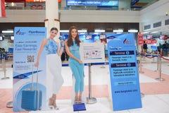 Aéroport international de Phuket Images stock