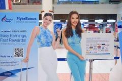 Aéroport international de Phuket Image libre de droits