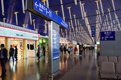 Aéroport international de Shanghai Pudong, Chine Image libre de droits