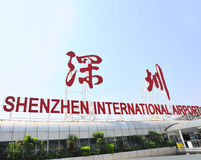 Aéroport international de Shenzhen Image stock