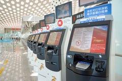 Aéroport international de Shenzhen Bao'an Image stock
