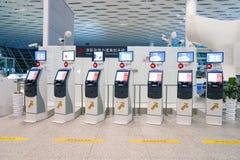Aéroport international de Shenzhen Bao'an Image libre de droits