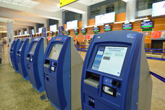 Aéroport international de Sheremetyevo Image libre de droits
