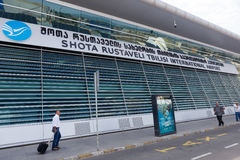Aéroport international de Shota Rustaveli Tbilisi Images libres de droits