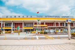 Aéroport international de Songshan à Taïpeh, Taïwan Photographie stock