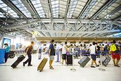 Aéroport international de Suvarnabhumi Photos libres de droits