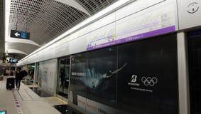 Aéroport international de Taïwan Taoyuan Photographie stock libre de droits
