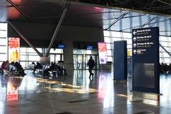 Aéroport international de Vnukovo Photo stock