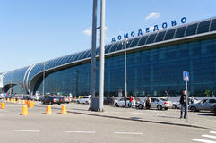 Aéroport international Domodedovo à Moscou Image libre de droits