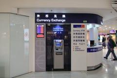 Aéroport international en Hong Kong Photo stock