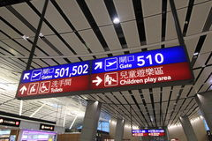 Aéroport international en Hong Kong Photos stock